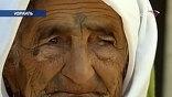 """Жительнице одной из арабских деревень Израиля Мирьям Амаш исполнилось 120 лет, и она определенно самая """"возрастная"""" дама в стране, а скорее всего - и в мире"""