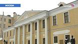 Над знаменитой усадьбой Лопухиных, в которой находится Музей Николая Рериха, нависла угроза изъятия и выселения