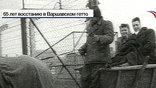 В июле 1942 года начались массовые депортации узников
