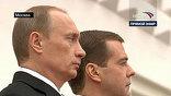 Дмитрий Медведев стал третьим президентом страны. 7 мая впервые в российской политической практике верховная власть перешла от действующего к избранному президенту