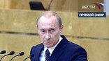 Госдума на внеочередном заседании утвердит на посту главы правительства Владимира Путина