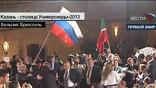 Победы России продолжаются