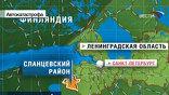 ДТП произошло в Сланцевском районе ленинградской области