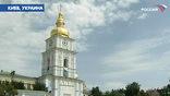Украина собирается праздновать юбилей крещения Руси. Но подготовка к торжествам единения православных народов пока выражается в спорах на тему: по пути ли Украине с Россией