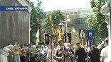 В Киев проходят торжества по случаю 1020-летия Крещения Руси