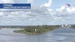 Горьковское море - необыкновенной красоты волжский разлив. На берегу старые, еще петровской постройки верфи