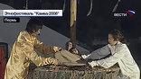 На майдане у монгольской юрты премьера этнофутуристического спектакля бурятского театра кукол