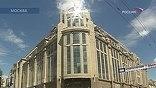 Московские власти неожиданно похвалили новое здание на Воздвиженке, которое построено на месте снесенного Военторга и вызывает ожесточенные споры