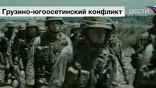 Заграница помогала Тбилиси не только специалистами - почти все вооружение грузинской армии закуплено за рубежом
