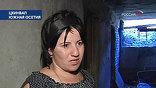 Регине Пухаевой было всего 20, ее убили. Ее сестра Мая фотографии показывает на мобильном - все настоящие сгорели