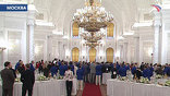 Роскошное убранство Георгиевского зала Большого Кремлевского Дворца российские олимпийцы оценили еще месяц назад