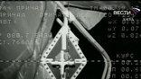 """Первый модифицированный грузовой корабль """"Прогресс"""" отстыковали от Международной космической станции и пустили """"в свободное плавание"""""""
