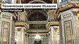 Строитель Исккаиевского собора Огюст Монферран