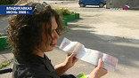 Присецкая выиграла суд - авиакомпания заплатила компенсацию