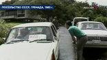 Геннадий Саженев, посол СССР, спас в здании посольства в Гренаде не только сотрудников дипмиссии, но и граждан других соцстран