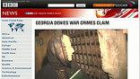 По-новому вдруг взглянули на августовские события на Кавказе британские журналисты. Доказательства военных преступлений Грузии обнародовали в эфире ВВС