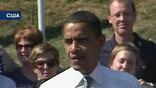 Демократ Барак Обама опередил республиканца Джона Маккейна по всем статьям