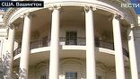 Джордж Буш и экс-президенты дадут Обаме урок в Белом доме