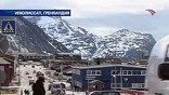 Теперь гренландцы будут признаны отдельной нацией, а государственным языком на острове станет калааллисут, местный диалект эскимосского