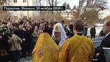 Храм Новомучеников и Исповедников российских уже успел стать для православия историческим местом