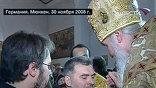 В первое воскресенье Рождественского поста Патриарх Московский и всея Руси совершил литургию в Германии