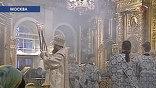 Патриарх Московский и Всея Руси Алексий Второй, с именем которого связано духовное возрождение России, скончался 5 декабря