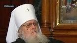 Владыка Корнилий рассказывает, как в 1990 году провожал тогда митрополита Ленинградского Алексия на Поместный Собор в Москву