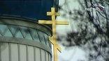 Сегодня во всех российских храмах пройдет поминальная служба. Православные отмечают девятый день со дня кончины патриарха Алексия II