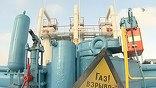 Украина в одностороннем порядке сократила транзит российского газа на Балканы