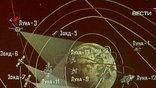 На рубеже 70-х в СССР свернули лунную программу. Но по командному зачету СССР все равно лидер: десятки открытий, и каждое – техническая революция