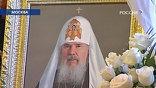 Заупокойные службы по Алексию Второму прошли во вторник во всех российских и во многих зарубежных храмах, в том числе и в Эстонии – на родине предстоятеля