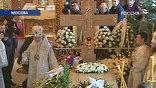 Похоронить его в стенах древнего собора, единственного, где служба за всю историю не прерывалась ни разу, даже в годы революционного атеизма и Второй Мировой войны, завещал сам Святейший Патриарх