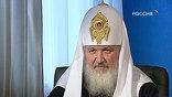 Патриарх Кирилл: я верю в духовную силу народа!