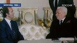 После избрания в генсеки Черненко пытался держаться. Например, принимал испанского короля Хуана Карлоса. Но быстро сдал: здоровье не выдержало нагрузки