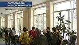 Российское правительство выделит дополнительные средства на частичную компенсацию кредитов, взятых на образование