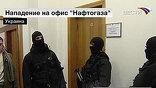 """В """"Газпроме"""" ситуацией обеспокоены, но надеются, что она не помешает полной и своевременной оплате февральских поставок газа на Украину"""