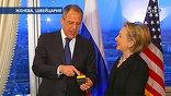 В Женеве состоялись первые прямые переговоры Сергея Лаврова и Хиллари Клинтон