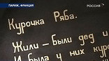 Есть и строки из сказки - на русском и французском. Но даже тем, кто в спешке не станет их читать, подарит радость нарядный декор