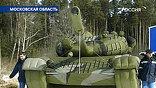 У резиновых танков и пушек на поле боя тоже есть своё предназначение