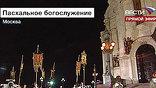 Праздничная процессия огибает главный храм. Считается, что так люди выходят навстречу Христу