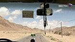 Египетская полиция считает, что 18-летний российский турист мог оказаться в Израиле