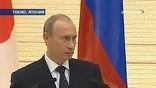 Владимир Путин побывал в Токио с однодневным визитом. Число соглашений, подписанных за один день, можно назвать рекордным