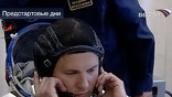 До старта 20-й экспедиции на МКС осталось меньше недели. На Байконуре у космонавтов началась предстартовая подготовка