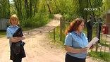 """Дачный скандал в пригороде Тольятти: судебные приставы опечатывают огородное товарищество """"Островок"""""""