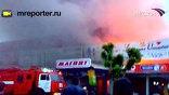 Пожарным в Башкирии удалось локализовать пожар в центральном универмаге города Ишимбай