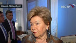 """Наина Ельцина выступила на церемонии открытия Президентской библиотеки, которую она назвала """"поистине уникальной"""""""