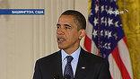 Барак Обама объявляет кибермобилизацию. В Белом доме появится структура для координации спецпрограммы по защите национальных компьютерных сетей