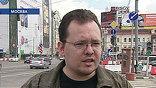 """""""Кибервойна дешевле обычной, а проблем от хакеров больше, чем от авианосца"""", - говорит Максим Букин, научный редактор журнала PC Week"""
