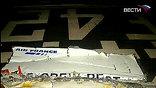 Опубликованы первые фотографии части самолета с надписью Air France