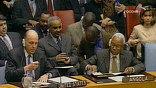Шестнадцать резолюций ООН в течение последних двенадцати лет признали Ирак виновным